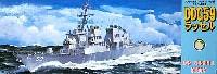 フジミ1/700 シーウェイモデルDDG59 ラッセル (アメリカ海軍 アーレイ・バーク級 ミサイル駆逐艦)