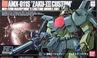 AMX-011S ザク 3 改