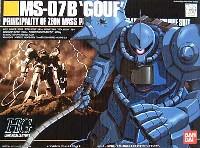 MS-07B グフ