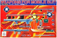 バンダイ1/144 機動戦士ガンダム シリーズモビルスーツ用 武器セット