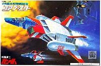バンダイ1/144 機動戦士ガンダム シリーズコアブースター (大気圏内外両用戦闘機)