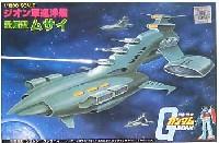量産型ムサイ (ジオン軍巡洋艦)