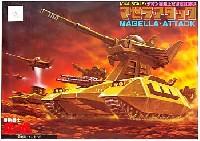 バンダイ1/144 機動戦士ガンダム シリーズマゼラ・アタック (ジオン軍地上攻撃用重戦車)