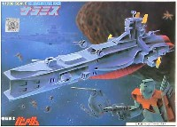 サラミス (地球連邦軍巡洋艦)