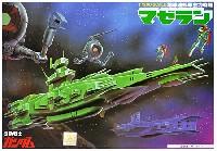 マゼラン (地球連邦軍主力戦艦)
