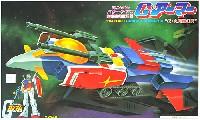 バンダイ1/144 機動戦士ガンダム シリーズG・アーマー