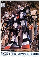 バンダイ1/144 機動戦士ガンダム MSV (モビルスーツバリエーション)RX-78-1 プロトタイプ ガンダム