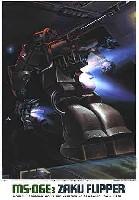バンダイ1/144 機動戦士ガンダム MSV (モビルスーツバリエーション)MS-06E3 ザク フリッパー