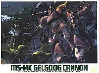 バンダイ1/144 機動戦士ガンダム MSV (モビルスーツバリエーション)MS-14C ゲルググキャノン