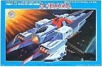 バンダイ機動戦士 Zガンダム強襲宇宙巡洋艦 アーガマ