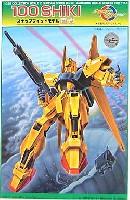 バンダイ機動戦士 ZガンダムMSN-00100 百式