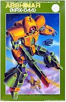 バンダイ機動戦士 ZガンダムNRX-044 アッシマー