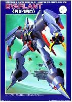 バンダイ機動戦士 ZガンダムRX-160 バイアラン