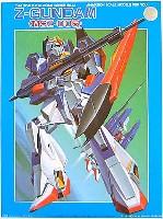 バンダイ機動戦士 ZガンダムMSZ-006 Zガンダム