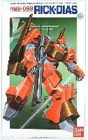 バンダイ機動戦士 ZガンダムRMS-099 リックディアス