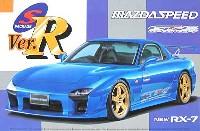 アオシマ1/24 Sパッケージ・バージョンRマツダスピード RX-7 A-スペック GT-C.(GT-CONCEPT)