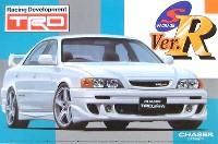 アオシマ1/24 Sパッケージ・バージョンRJZS100 チェイサー TRDスポーツ