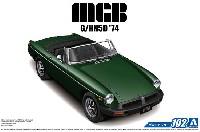 BLMC G/HN5D MG-B MK-3 '74