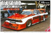 アオシマ1/24 ザ・ベストカーヴィンテージブルーバード スーパーシルエット '82 オートバックス