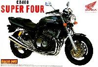 アオシマ1/12 ネイキッドバイクホンダ CB400 スーパーフォア (ブラック)
