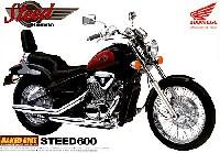 アオシマ1/12 ネイキッドバイクホンダ スティード 600