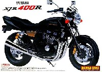 アオシマ1/12 ネイキッドバイクヤマハ XJR400R (ブラック)