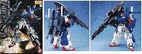バンダイMASTER GRADE (マスターグレード)FA-010S フルアーマーZZガンダム