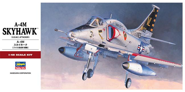 A-4M スカイホークプラモデル(ハセガワ1/48 飛行機 PTシリーズNo.PT033)商品画像