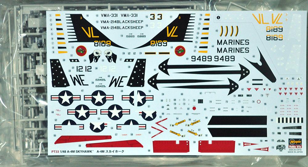 A-4M スカイホークプラモデル(ハセガワ1/48 飛行機 PTシリーズNo.PT033)商品画像_1