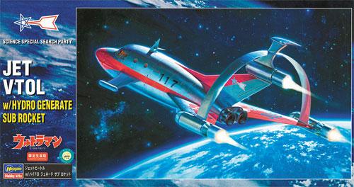 ジェットビートル w/ハイドロ ジェネード サブロケットプラモデル(ハセガワウルトラ シリーズNo.65812)商品画像