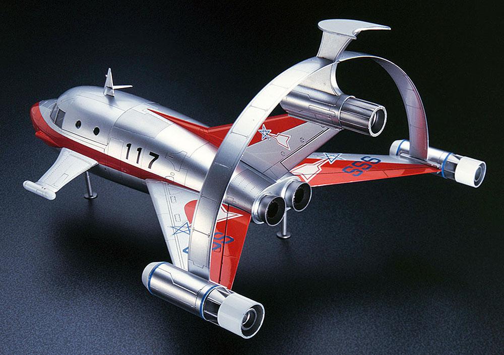 ジェットビートル w/ハイドロ ジェネード サブロケットプラモデル(ハセガワウルトラ シリーズNo.65812)商品画像_3