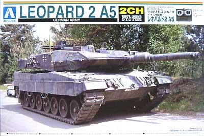 ドイツ陸軍 レオパルト2 A5プラモデル(アオシマ1/48 リモコンAFVNo.002)商品画像