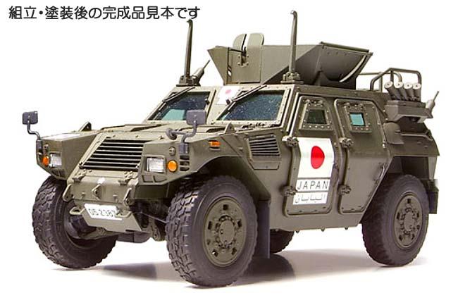 陸上自衛隊 軽装甲機動車 イラク派遣仕様プラモデル(タミヤ1/35 ミリタリーミニチュアシリーズNo.275)商品画像_1
