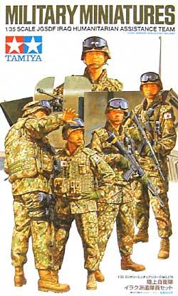 陸上自衛隊 イラク派遣隊員セットプラモデル(タミヤ1/35 ミリタリーミニチュアシリーズNo.276)商品画像