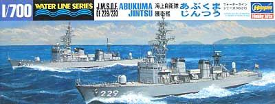 海上自衛隊護衛艦 あぶくま/じんつう (DE229/230)プラモデル(ハセガワ1/700 ウォーターラインシリーズNo.013)商品画像