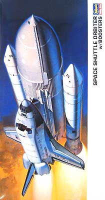 スペースシャトル オービター w/ブースタープラモデル(ハセガワ1/200 飛行機シリーズNo.029)商品画像