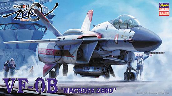 VF-0B 可変翼複座型 マクロスゼロプラモデル(ハセガワ1/72 マクロスシリーズNo.65770)商品画像