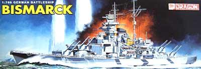 ドイツ戦艦 ビスマルクプラモデル(ドラゴン1/700 WarshipsNo.7043)商品画像