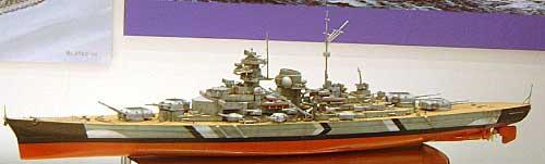 ドイツ戦艦 ビスマルクプラモデル(ドラゴン1/700 WarshipsNo.7043)商品画像_3