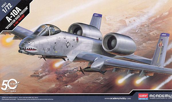 A-10A サンダーボルト 2 オペレーション イラキ フリーダムプラモデル(アカデミー1/72 AircraftsNo.12402)商品画像
