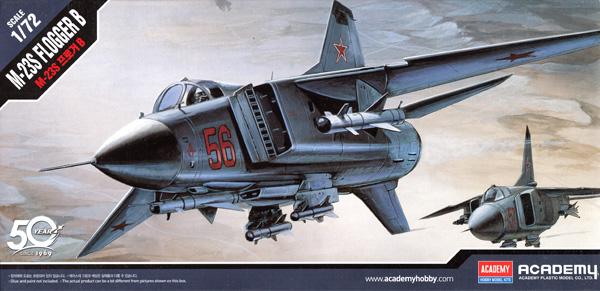 MiG-23S フロッガーBプラモデル(アカデミー1/72 AircraftsNo.12445)商品画像