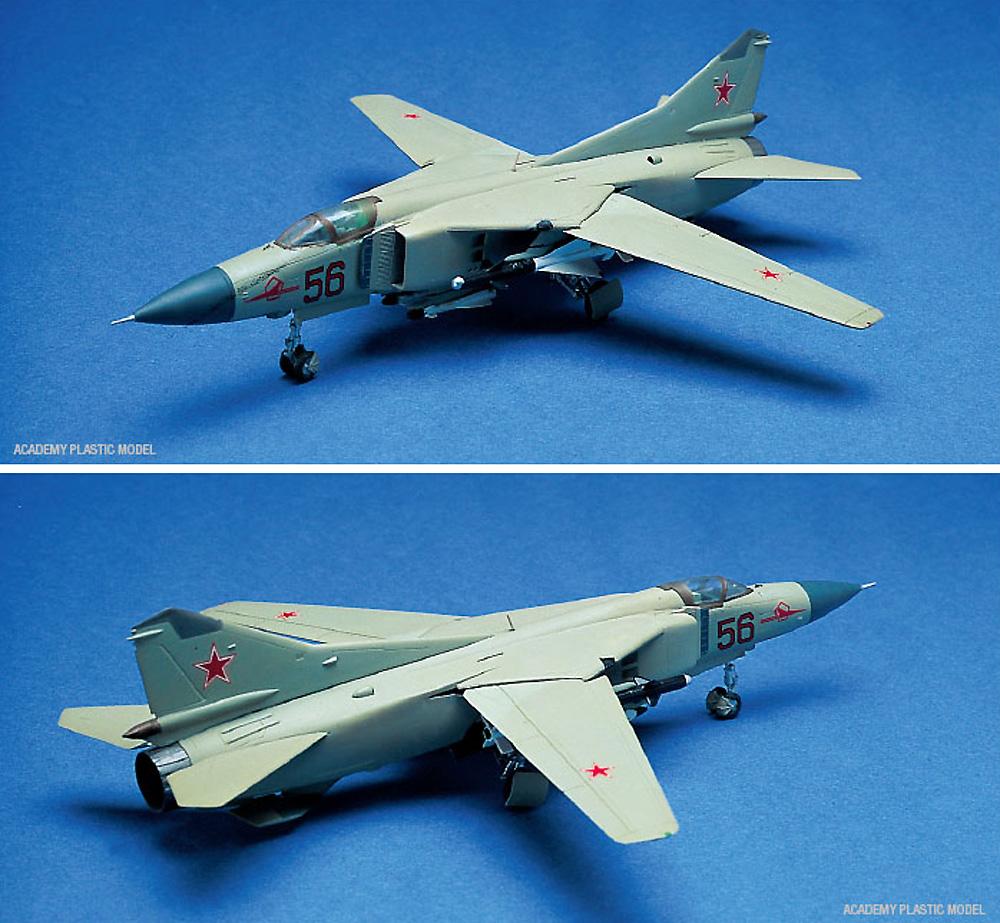 MiG-23S フロッガーBプラモデル(アカデミー1/72 AircraftsNo.12445)商品画像_2