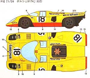 ポルシェ 917K サンデマン ル・マン 1970デカール(スタジオ27ツーリングカー/GTカー オリジナルデカールNo.DC685C)商品画像_2