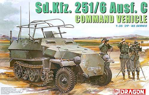 Sd.Kfz.251/6 C コマンド ビークルプラモデル(ドラゴン1/35
