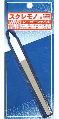 レーザーファイルヤスリ(ハセガワスグレモノ工具No.TL010)商品画像