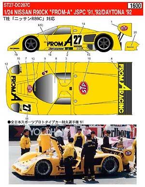 ニッサン R90CK FROM A 1991/1992デカール(スタジオ27ツーリングカー/GTカー オリジナルデカールNo.DC207C)商品画像_2