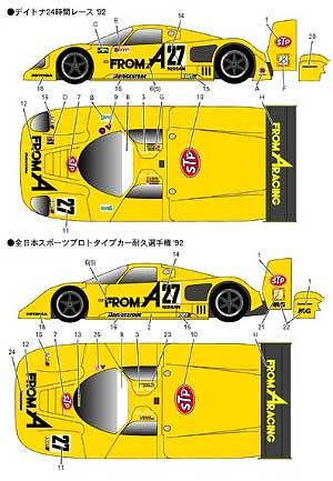ニッサン R90CK FROM A 1991/1992デカール(スタジオ27ツーリングカー/GTカー オリジナルデカールNo.DC207C)商品画像_3
