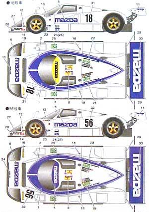 マツダ 787B #18/56 ル・マン 1991デカール(スタジオ27ツーリングカー/GTカー オリジナルデカールNo.DC210C)商品画像_2