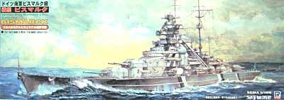 ドイツ海軍 ビスマルク級戦艦 ビスマルクプラモデル(ピットロード1/700 スカイウェーブ W シリーズNo.W074)商品画像