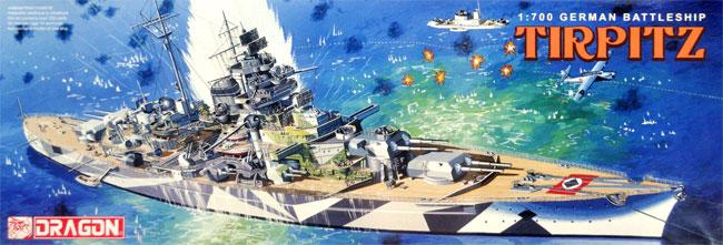 ドイツ 戦艦 テルピッツプラモデル(ドラゴン1/700 WarshipsNo.7047)商品画像